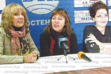 Музикална група от Кюстендил сред финалистите на Детска мелодия на годината