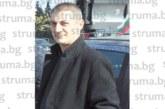 ДОСИЕ! Водачът на протестите в Благоевград Ал. Стамболийски с висящо дело за присвояване на 50 000 лв.