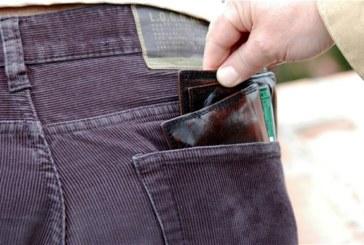 Задигнаха портфейл от магазин в Гоце Делчев
