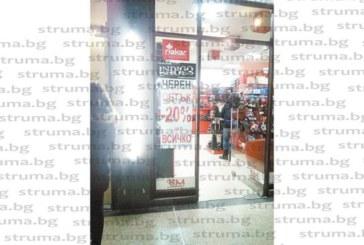 Благоевградчани бойкотираха Черния петък, бум единствено при продажбата на ТV и лаптопи