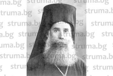 Преди 70 г. низвергнат свещеник убива с 3 куршума Неврокопския митрополит Борис, забранил на поповете да вземат пари, да влизат в кръчма…