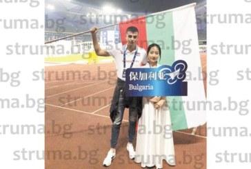 Син на кюстендилски адвокат развя българското знаме на Световния дрон рейсинг в Китай