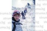 Благоевградският адвокат Васил Васев в екстремно нощно катерене с челници между лавинните улеи на връх Вихрен