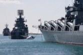 САЩ изпращат военни кораби в Черно море