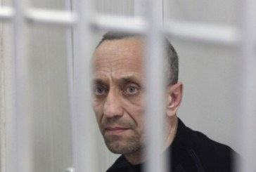Бивш полицай осъден за 56 убийства
