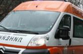 2-г. дете мушна в носа си зърно боб, спешно го транспортираха в столична клиника