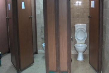 Снимки на тоалетна в благоевградското читалище потресе хората