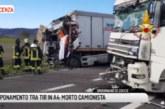 Три тира в зверска катастрофа на италианска магистрала, загина български шофьор