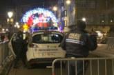 Трима убити при атентата в Страсбург, властите издирват стрелеца