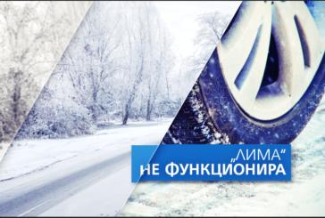 """Заради снежния капан по пътищата! Глобяват само фирмата, почиствала АМ """"Струма"""""""