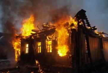 ОГНЕН АД! Пожар изпепели няколко къщи във Велико Търново