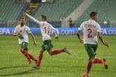 Четвъртите в света по пътя на България към Евро 2020