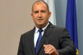 """Румен Радев спъна закона за """"тайните арести"""""""