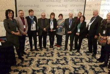 Двама училищни директори от Пиринско влязоха в управителния съвет на съюза на работодателите
