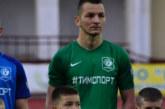 Трагедия разтърси футбола! Вратар уби съпругата и сина си в адска катастрофа