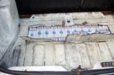 Удариха контрабандата на цигари в Гоцеделчевско, има задържан
