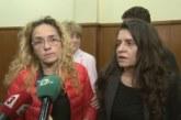 Спецсъдът пусна под домашен арест Десислава Иванчева и Биляна Петрова