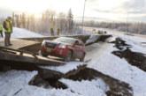 Извънредно положение в Аляска след труса от 7 по Рихтер