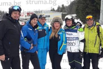 Откриха ски сезона в Банско