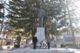 Банско се поклони на Вапцаров