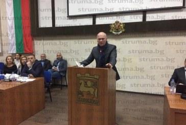 Ето какво решиха местните парламентаристи за парк Бачиново