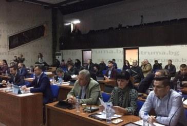 Последната сесия на ОбС-Благоевград за 2018 г. започна