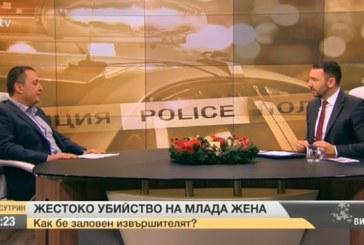 Полицейски шеф с брутални разкрития за убийството в София, килърът …