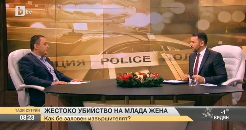 Полицейски шеф с брутални разкрития за убийството в София, килърът ...
