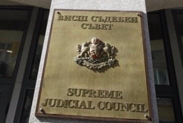 Висшият съдебен съвет преназначи в Перник прокурорите от Брезник и Трън
