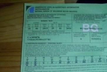 """България под мониторинг заради застраховката """"Зелена карта"""""""