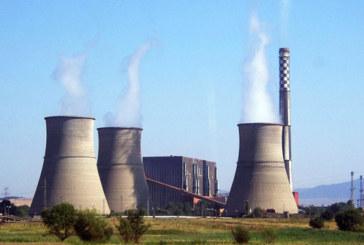 """Екопротест срещу горенето на боклуци в ТЕЦ """"Бобов дол"""""""