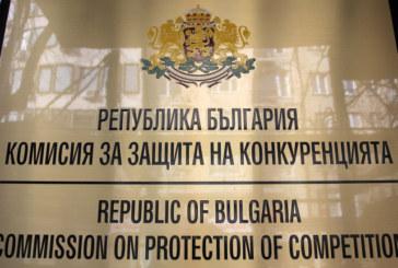 КЗК обвини фирми, санирали сгради в Гоце Делчев, в картелно споразумение