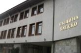 Двойни данъци за всяко неосновно жилище в Банско и Добринище от догодина, най-голямо увеличението на налога за старите коли до 74 kW