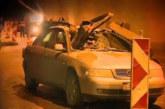 """Шест длъжностни лица от АПИ обвинени за инцидента в тунел """"Ечемишка"""""""