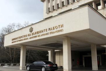 МВнР: Няма данни за пострадали българи при жп катастрофата в Турция