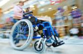 Важно за шофьорските книжки на хората с трайни увреждания