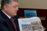 Украйна: Има голямо струпване на руски войски по границата