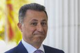 Нов арест за Груевски