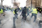 Стотици арестувани на протестите във Франция