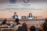 ООН прие пакта за миграция