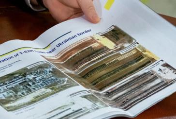 Киев прекратява договора за приятелство с Русия