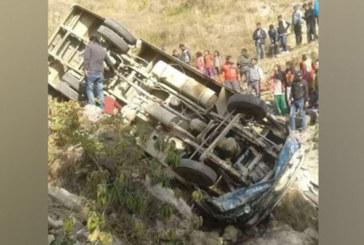 23 души загинаха при катастрофа с автобус с ученици