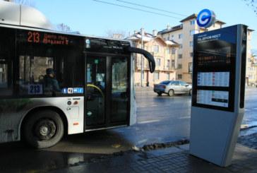 220 нови електронни табла в София