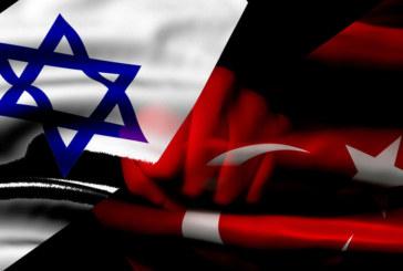 Напрежението между Израел и Турция ескалира