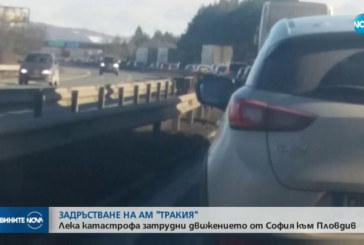 """Катастрофа предизвика 4-километрово задръстване на """"Тракия"""""""