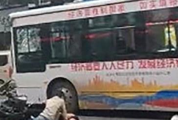 Петима загинаха при опит за отвличане на градски автобус