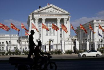 """""""Нова Македония"""" : Българските политици """"ловят"""" гласоподаватели, като говорят за Македония"""