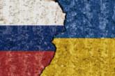 Русия забрани вноса на редица стоки от Украйна