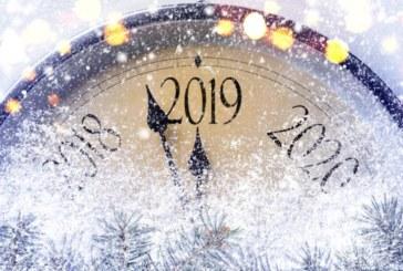 Какво ще е времето на Нова година?