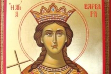 """Почитаме Света Варвара, раздайте """"къпани"""" питки за здраве"""